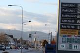 nove cene goriva BiH