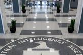 CIA zgrada