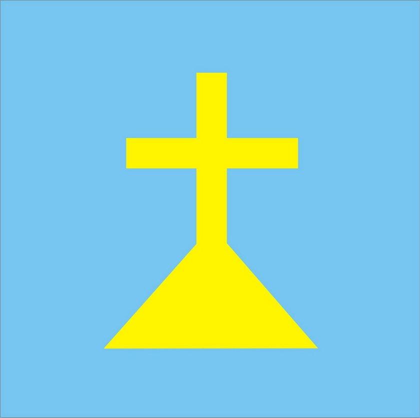 "Szlak Papieski - znak ""mons sanctorum"""