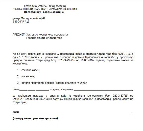 Zahtev za korišćenje prostorija Gradske opštine Stari grad