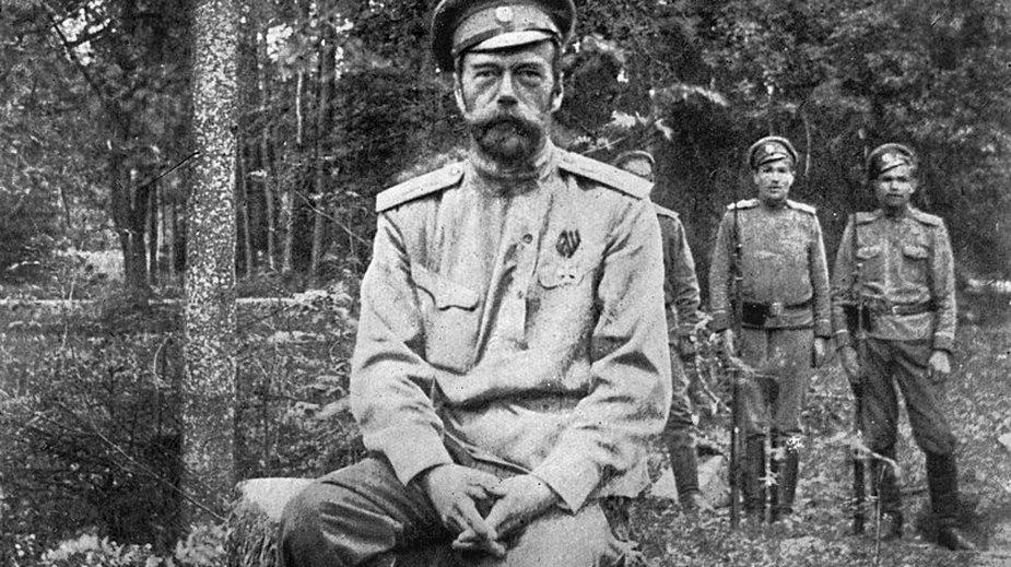 Mikołaj II w 1917 roku