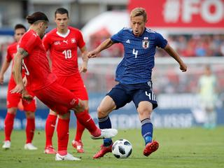 International Friendly - Switzerland vs Japan