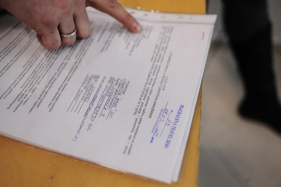 Dokumenti koje je Gizov pokazao i inspekciji i