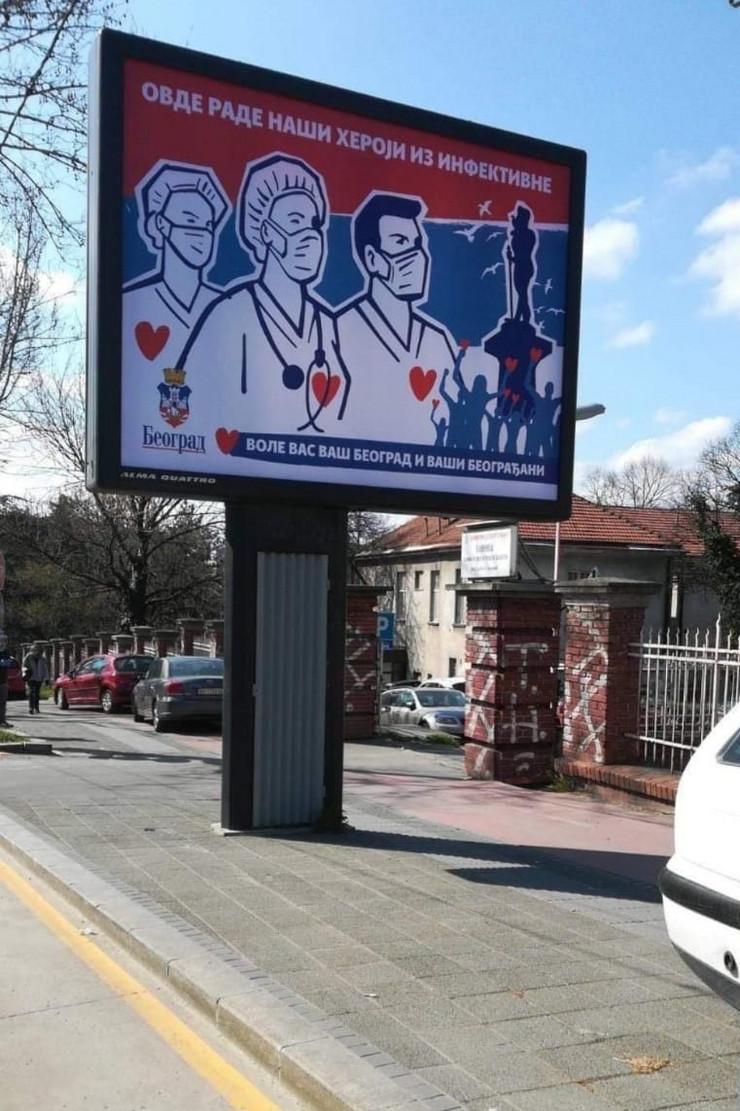 bilbord, Beograd, poruka lekarima