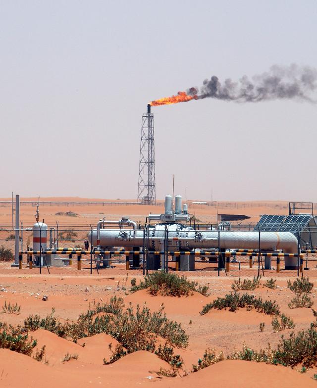 Aramko, Saudijska Arabija