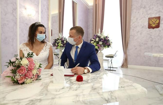 Venčanje pod maskama