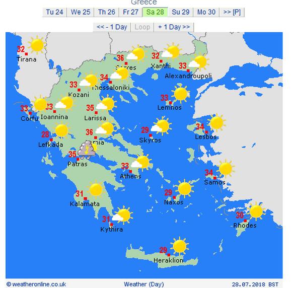 Vreme u Grčkoj od vikenda