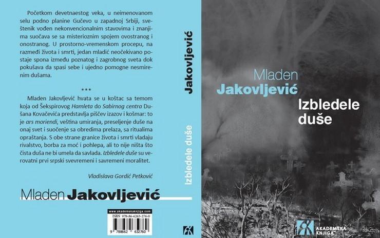 "Mladen Jakovljević ""Izgubljene duše"""