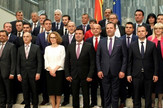 Makedonska vlada AP