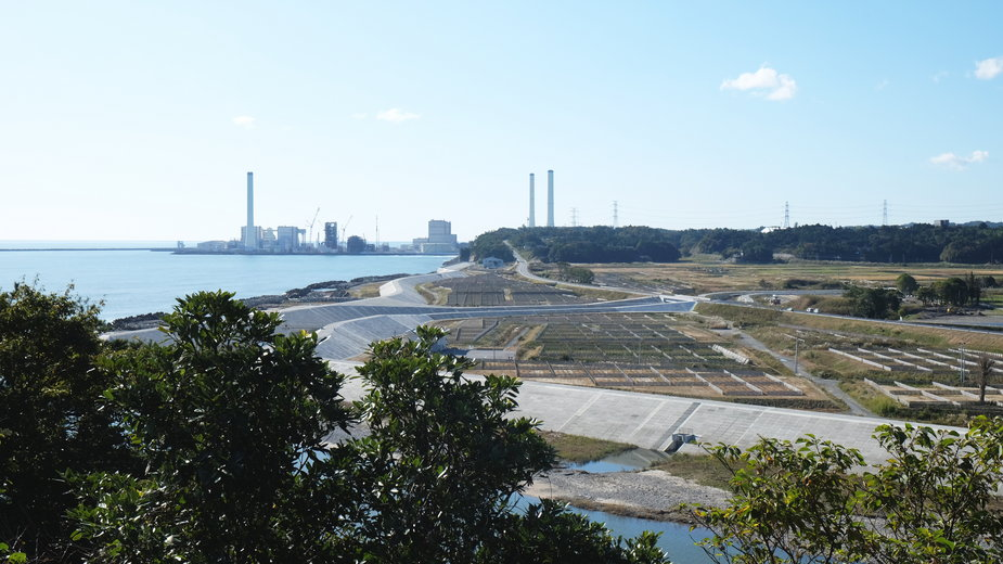 Fukushima, Japonia