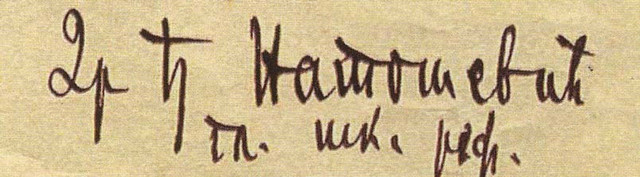 Potpis Đ. Natoševića