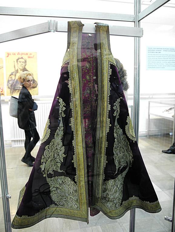 Zubun kneginje Ljubice-Zorke Karađorđević rođ. Petrović (1864-1890)