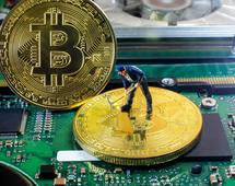 Obecnie na rynku jest ponad 16,5 miliona bitcoinów