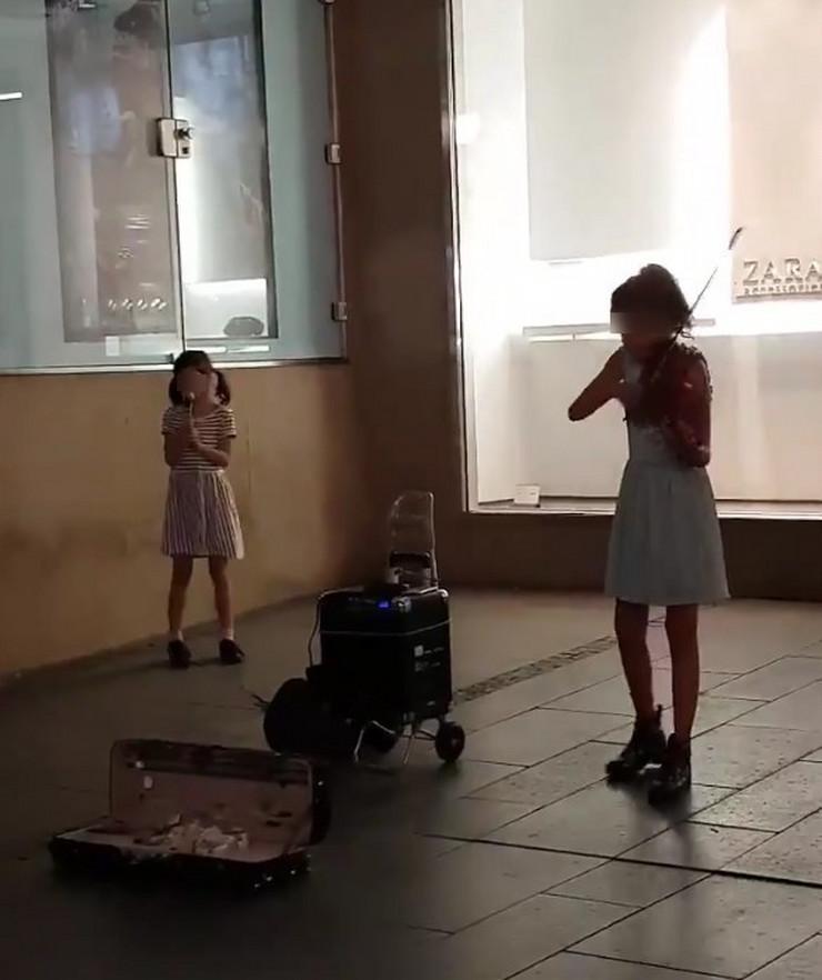 muzicarke