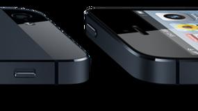 Następny smartfon od Apple już za kilka dni