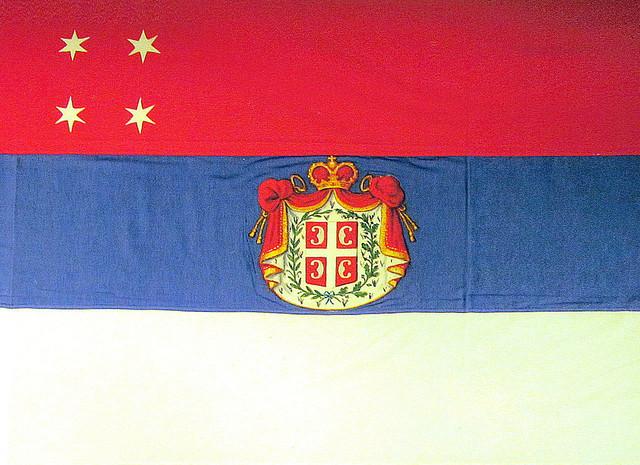 """""""Pomorska"""" zastava Srbije iz 1935. godine Foto: Wikipedia"""