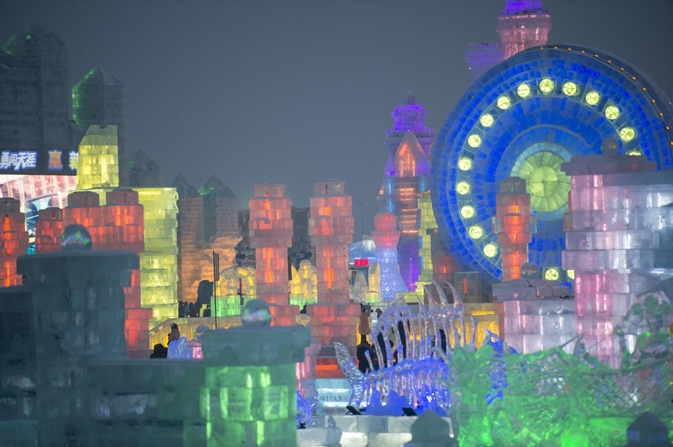 CHINA-LEISURE-SNOW-ICE