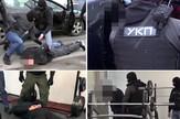 Akcija Aurora policija hapšenje foto MUP Srbije