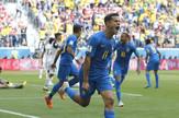 Fudbalska reprezentacija Brazila, Fudbalska reprezentacija Kostarike