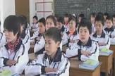 Kina, škola