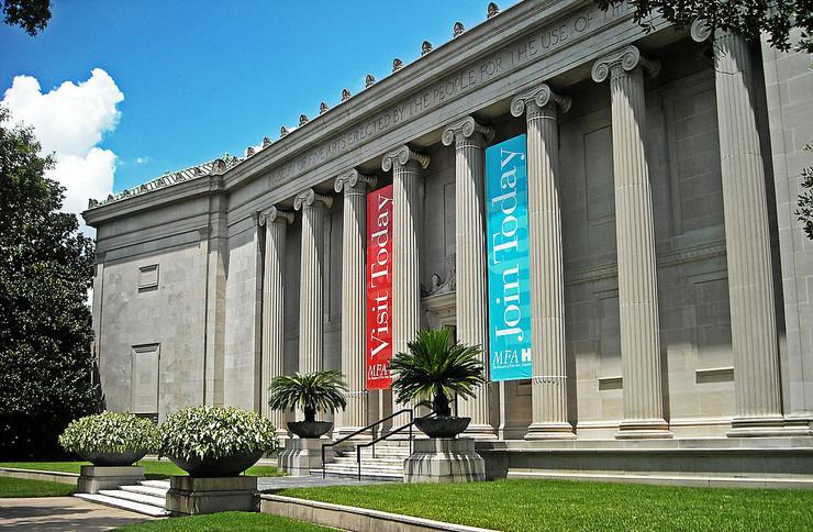 Muzej u Hjustonu, foto Wikipedia