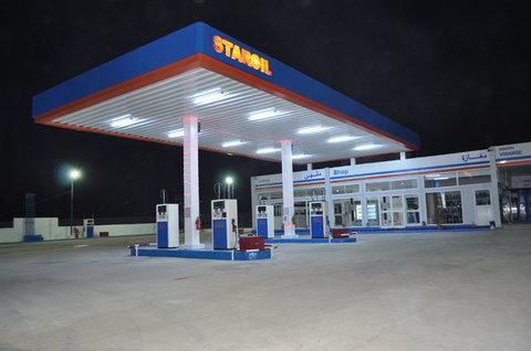 Star Oil