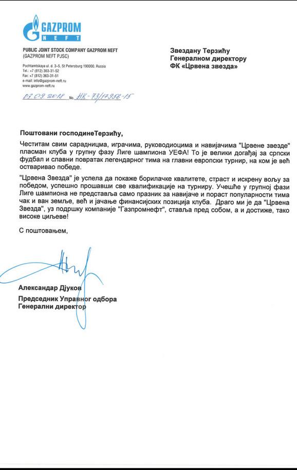 Čestitka Gaspromnjefta upućena Crvenoj zvezdi