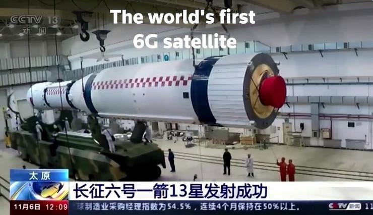 Kina raketa