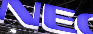 Nowy NEC LaVie Z najlżejszym ultrabookiem świata?