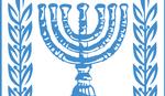 Stajnic: SAD napustile Izrael