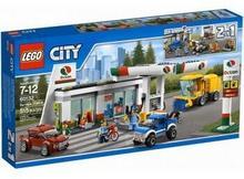 LEGO City Stacja paliw 60132