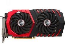 MSI Radeon RX 570 Gaming