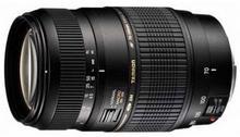 Tamron AF 70-300mm f/4-5.6 Di LD Macro 1:2 Nikon