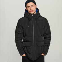 RESERVED Pikowana kurtka z kapturem - Czarny