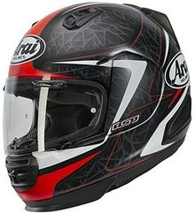 Arai Rebel Sting Red XL Sting Red 18085862
