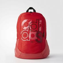Adidas Plecak NEOPARK czerwony ok 27L BQ1270)