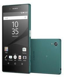 Sony Xperia Z5 Dual Sim Zielony
