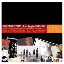 Various Artists Tiger Style Sampler. CD Various Artists