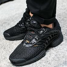 Adidas Climacool 2 BY3009 czarny