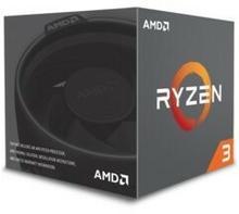 AMDRyzen 3 1200 3,1 GHz