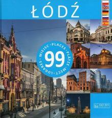 Księży Młyn Łódź - 99 miejsc
