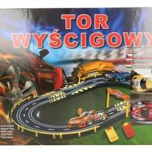 Dromader TOR WYśCIGOWY 215CM 00792
