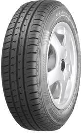 Dunlop SP StreetResponse 165/65R14 79T