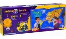 Dumel Discovery Interaktywna Mapa Zwierzęta Świata 60846 - ekspresowa wysyłka i bezpieczeństwo zakupów  21 dni na zwrot.