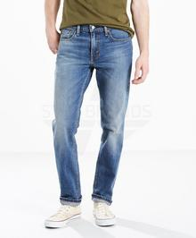 Levis Brand 511 Slim Fit Pulley