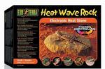 Exoterra EXOTERRA Kamień grzewczy Heat Wave Rock S 5W 15.5 x 10 cm 1556122000