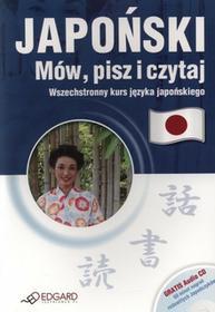 Edgard Japoński Mów, Pisz i Czytaj (książka + audio CD) - Ewa Krassowska-Mackiewicz