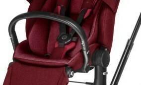 Cybex PRIAM LUX SEAT  BY JEREMY SCOTT PRIAM
