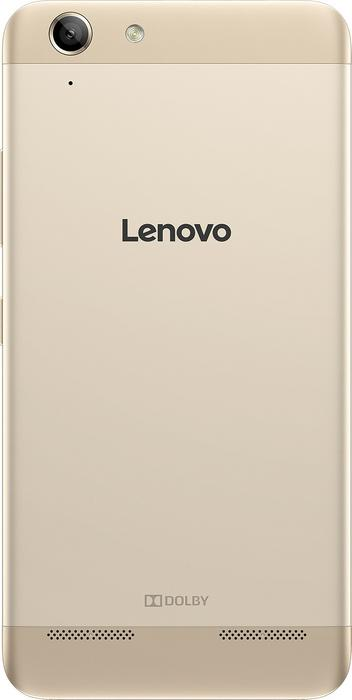 Lenovo Vibe K5 Złoty