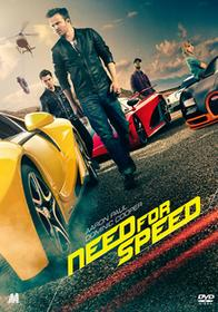 MONOLITH Need For Speed